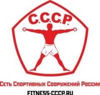 Логотип (торговая марка) С.С.С.Р. Кожуховская