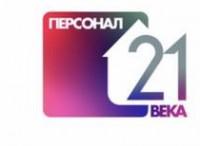 Логотип (торговая марка) Домашний персонал