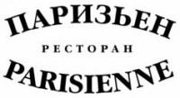 Логотип (торговая марка) ЗАОАМИ-сто