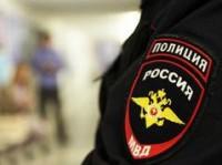 Логотип (торговая марка) 2 оперативный полк полиции ГУ МВД России по г.Москве,1 батальон