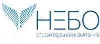 Логотип (торговая марка) ОООСтроительная компания НЕБО