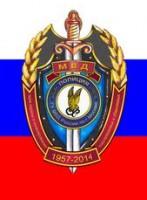 Логотип (торговая марка) Спецподразделение по г. Москва ПОиКПиО ГУ МВД России