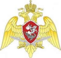 Логотип (торговая марка) Гос. корп.2 ОБП УВО по ЦАО ФГКУ УВО ВНГ России по городу Москве
