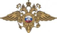 Логотип (торговая марка) Гос. корп. 7 отдел полиции УВД на ММ ГУ МВД России по г. Москве