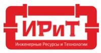 Логотип (торговая марка) ОООИнженерные Ресурсы и Технологии