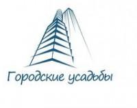 Логотип (торговая марка) ОООЭК Городские усадьбы