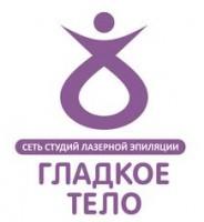 Логотип (торговая марка) ОООГладкое Тело