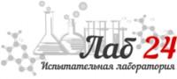 Логотип (торговая марка) ОООЛаб24
