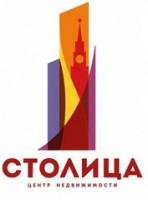 Логотип (торговая марка) ОООЦентр Недвижимости Столица