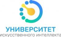 Логотип (торговая марка) Университет искусственного интеллекта