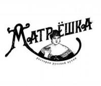 Логотип (торговая марка) Ресторан русской кухни Матрёшка