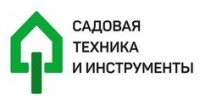 Логотип (торговая марка) ОООСадовая техника и инструменты
