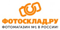 Логотип (торговая марка) ABC.ru
