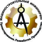 Логотип (торговая марка) ОООМашиностроительный Инжиниринг