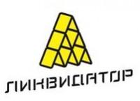 Логотип (торговая марка) ОООЛиквидатор