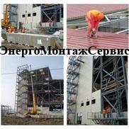 Логотип (торговая марка) ОООСК Стройсиб