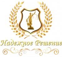 Логотип (торговая марка) ОООМосковская Юридическая Компания