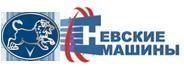 Логотип (торговая марка) ОООНевские Машины
