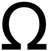 Логотип (торговая марка) ООООмега Групп