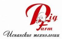 Логотип (торговая марка) ООО Пиг Фарм, Свиноводческое хозяйство