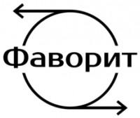 Логотип (торговая марка) ОООФаворит