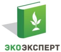 Логотип (торговая марка) ООО ЭкоЭксперт