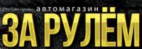 Логотип (торговая марка) ИП Завалевский Е.И.