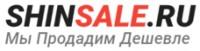 Логотип (торговая марка) ShinSale