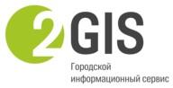 Логотип (торговая марка) ООО 2ГИС-Миасс