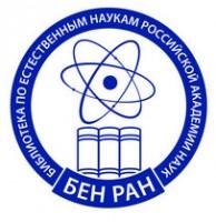 Логотип (торговая марка) БЕН РАН
