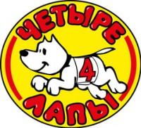 Логотип (торговая марка) ЧЕТЫРЕ ЛАПЫ, Сеть зоомагазинов