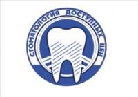 Логотип (торговая марка) ОООСтоматология Доступных Цен
