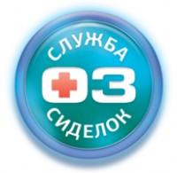 Логотип (торговая марка) ОООАлоМед