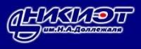Логотип (торговая марка) АОНИКИЭТ