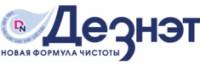 Логотип (торговая марка) ОООДЕЗНЭТ