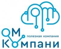 Логотип (торговая марка) ООООМ Компани