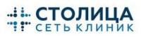 Логотип (торговая марка) Сеть клиник «Столица»