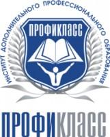 Логотип (торговая марка) Нек. орг.ПрофиКласс