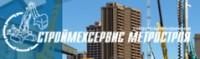 Логотип (торговая марка) ОООСтроймехсервис Метростроя