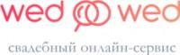Логотип (торговая марка) WedWed