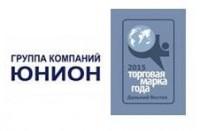 Логотип (торговая марка) ЮНИОН, Группа компаний, Хабаровск