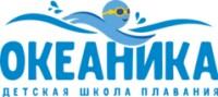 Логотип (торговая марка) ООООкеаника