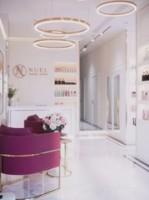 Логотип (торговая марка) Центр красоты NUEL