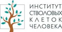 Логотип (торговая марка) ПАОИнститут Стволовых Клеток Человека