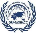 Логотип (торговая марка) ООО ЭРА-ГЛОНАСС