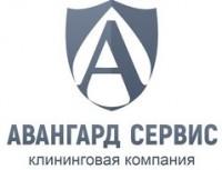 Логотип (торговая марка) ОООАвангард сервис