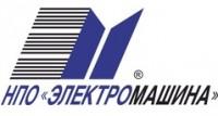 Логотип (торговая марка) АОЭлектромашина, Научно-производственное объединение
