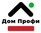 Логотип (торговая марка) ОООПрофи