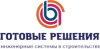 Логотип (торговая марка) ОООГотовые Решения