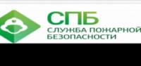 Логотип (торговая марка) ОООСлужба Пожарной Безопасности